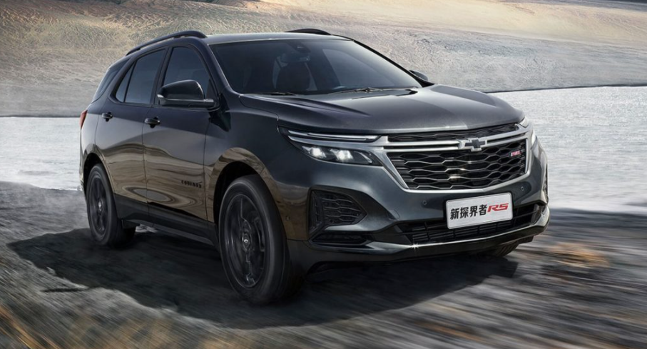 2021 Chevrolet Equinox RS Release Date